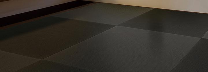 優美の機能と炭の効果を持ち合わせた落ち着きのあるインテリア性の高い畳です。