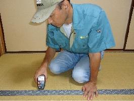 畳のチェック作業イメージ画像