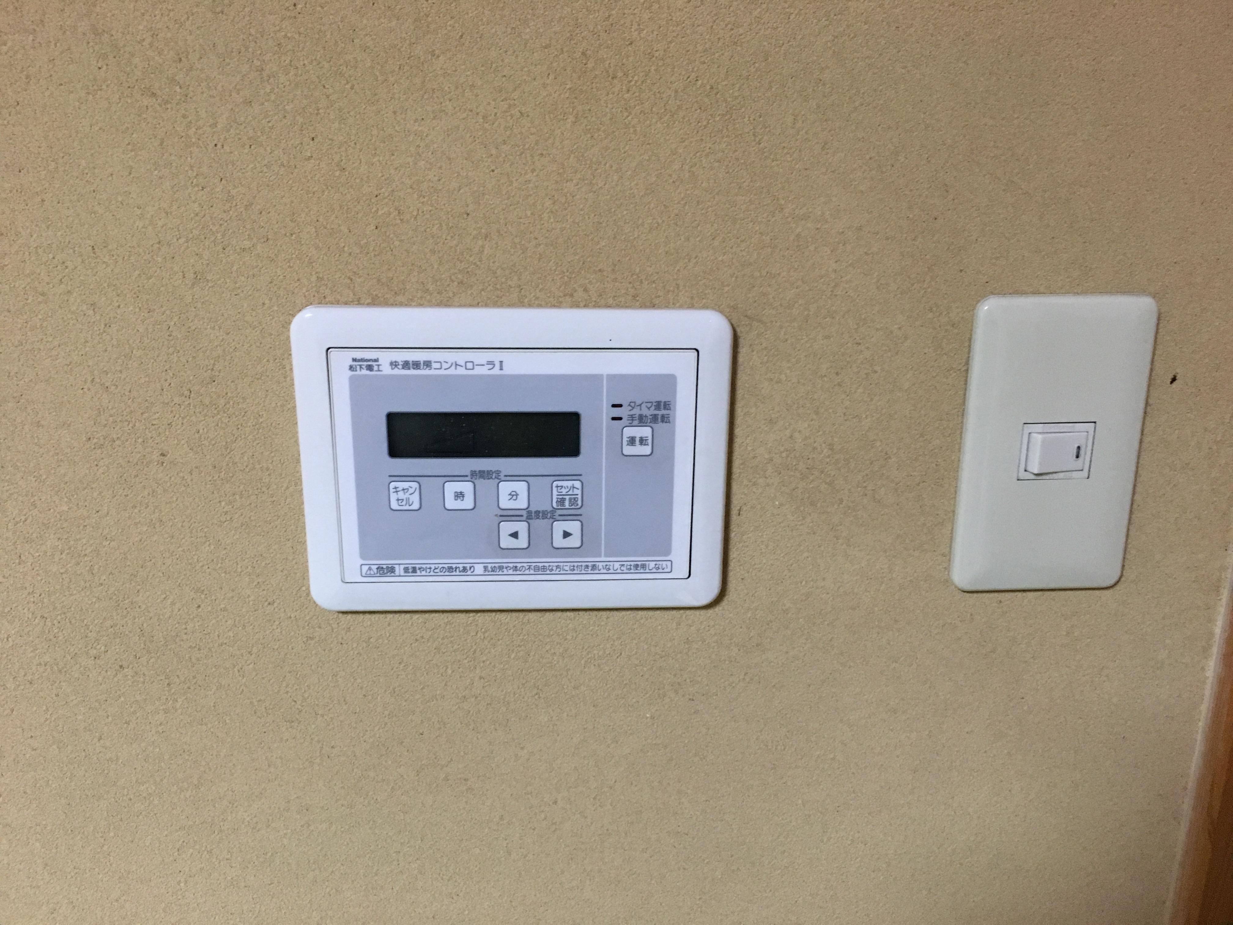 施工実績47床暖用畳の画像
