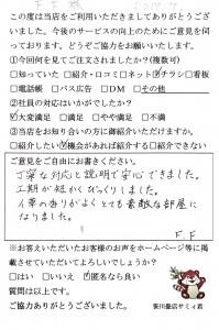 IMG_7009