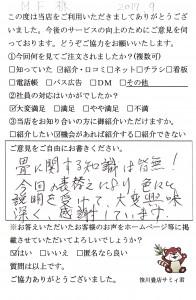 D9F7B842-6467-437C-A9D6-10CE9192C264