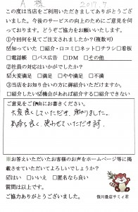 IMG_7111