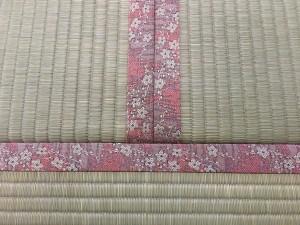 92.縁、花香織 梅の画像