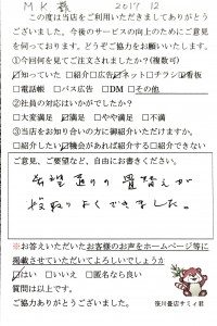 B5D0F767-04E3-49E3-B046-438F9115BA99