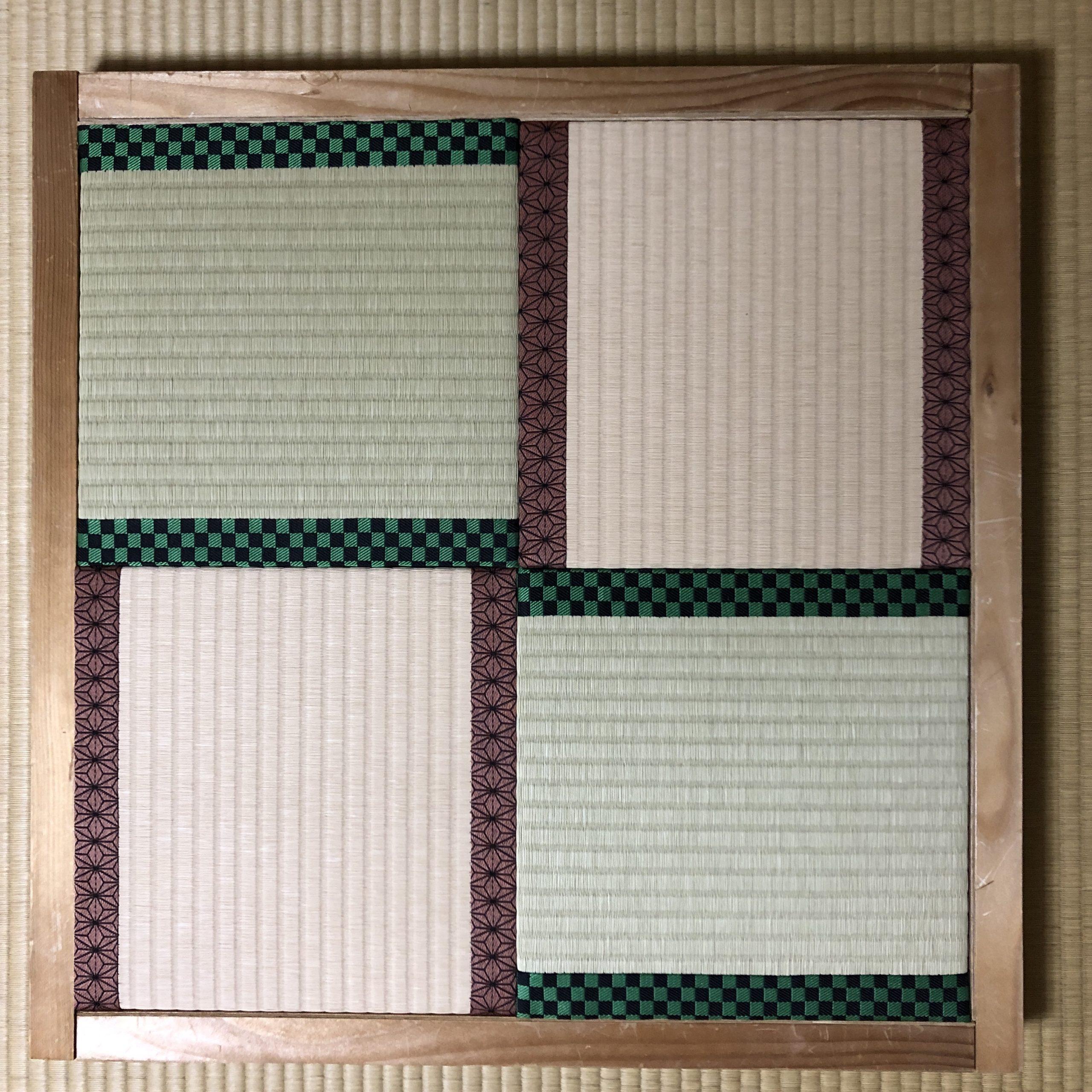 実績140.畳縁小物の画像